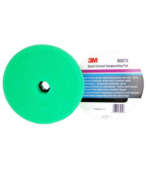 3M Perfect-It 50878 Полировальник поролоновый двухсторонний, (зеленый) 150 мм